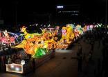 Lễ hội thành Tuyên lung linh sắc màu