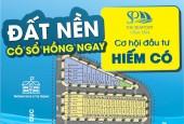 Đất nền dự án SEAPORT Vĩnh Tân, Bình Thuận . Cơ hội đầu tư hiếm có sát biển , cạnh cảng biển quốc tế.